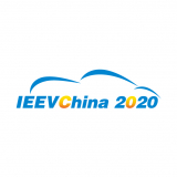China International New Energy and Intelligent Connected Vehicles Exhibition