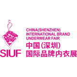 China (Shenzhen) International Brand Underwear Fair