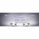 International Conference on Research Challenges To Multidisciplinary Innovation