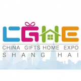 Shanghai International Gifts, Premiums & Household Products Expo