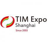 Shanghai International Thermal Insulation Material, Waterproof Material and Energy-saving Technology Exhibition